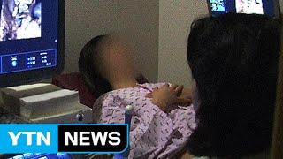 20, 30대 젊은 층 조기 폐경 증가…원인과 예방법은…