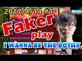I Wanna Be The Boshy 2017 4 14 1 Faker Twitch Stream Mini Game English Subtitles mp3