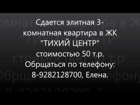 Снять квартиру в Санкт-Петербурге, аренда квартир от