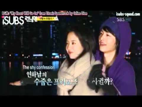 song ji hyo and joong ki dating apps