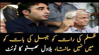 Bilawal Bhutto tweets quoting Habib Jalib words