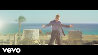 David Bisbal - Amor Amé (Summer Mix)