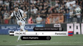 Τα στιγμιότυπα του ΠΑΟΚ-Πανιώνιος - PAOK TV