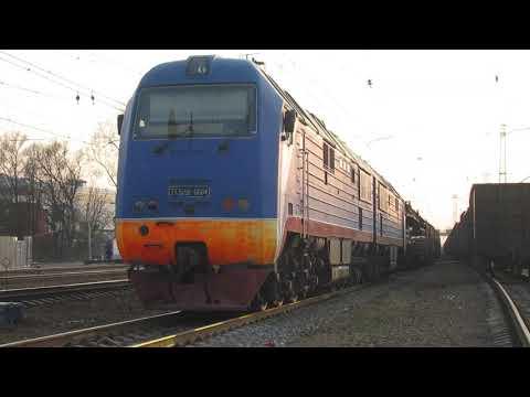 Тепловоз 2ТЭ25К-0004 станция Кубинка-1 21.04.2019