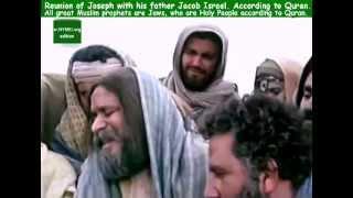 Встреча пророка Юсуфа с отцом Якубом Израилем - Eng.sub