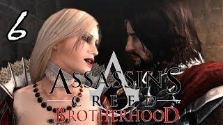 ВОРЫ. ПРЕДАТЕЛЬ. ИНЦЕСТ. АЗАРТНЫЕ ИГРЫ ▲ Assassin's Creed: Brotherhood (Part 6)