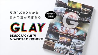 GLAY DEMOCRACY 25TH MEMORIAL PHOTOBOOK