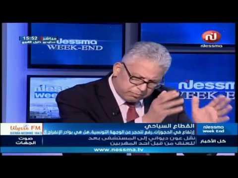 ناجي بن عثمان: نطالب أن تصبح وزارة السياحة وزارة سيادية