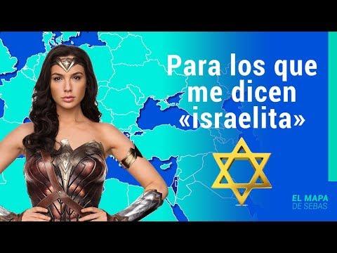 ✡️DIFERENCIA Entre SEMITA, HEBREO, ISRAELITA, JUDÍO, SIONISTA E ISRAELÍ 🕎(ft.Lobo Rojo Channel)