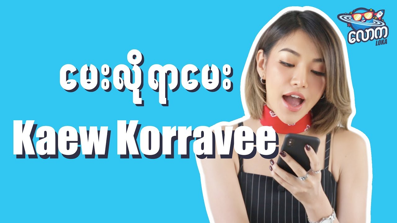 Kaew Korravee nude (61 photos), Tits, Is a cute, Instagram, swimsuit 2018