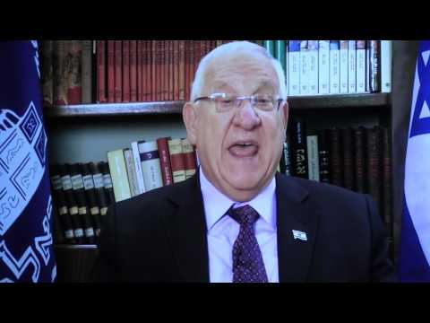 Israeli President Reuven Rivlin's Memorial Day/ Independence Day message