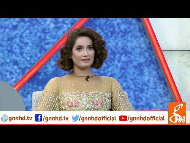 Taron Sey Karen Batain with Fiza Ali | Jia Ali | Naseem Vicky | GNN | 15 Oct 2018