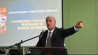 Какая польза человеку. Олег Лебедев