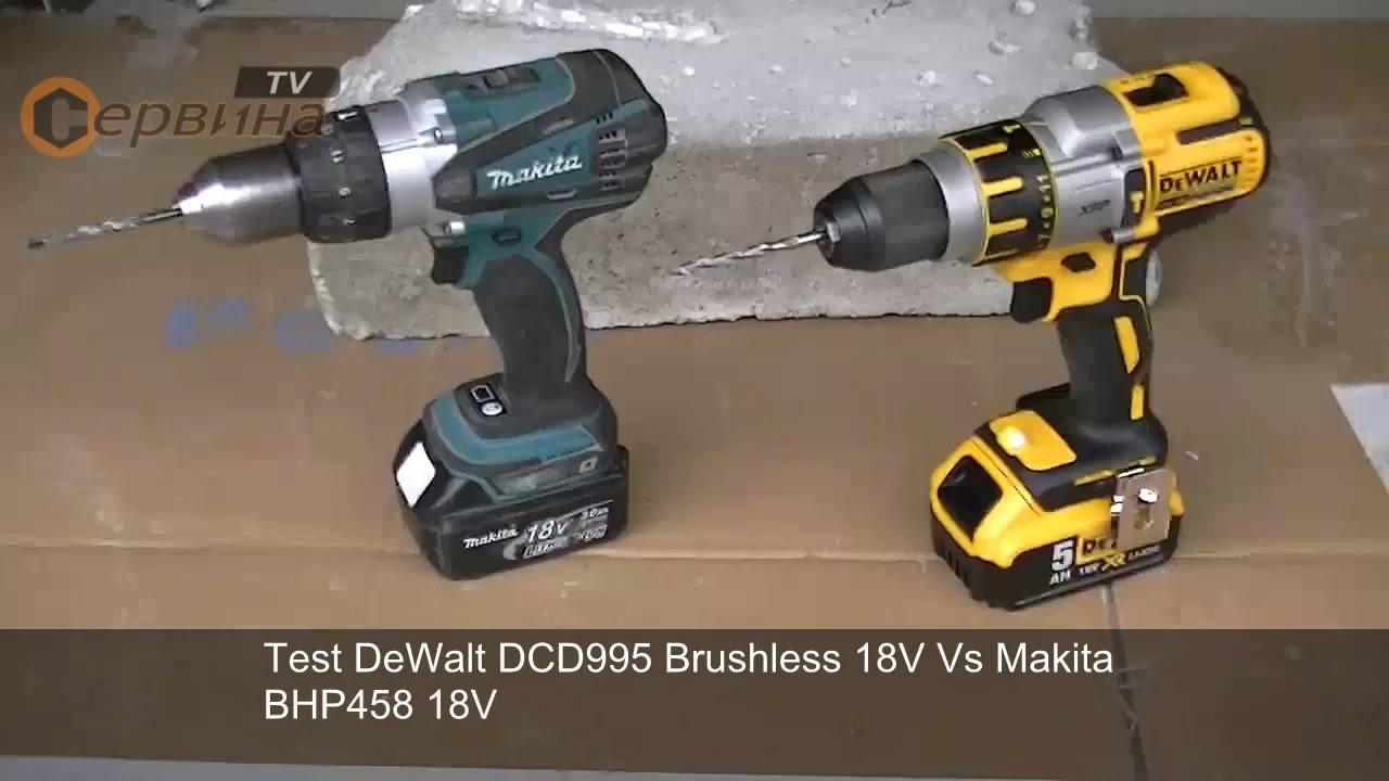 test dewalt dcd995p2 brushless vs makita bhp458 18v li. Black Bedroom Furniture Sets. Home Design Ideas
