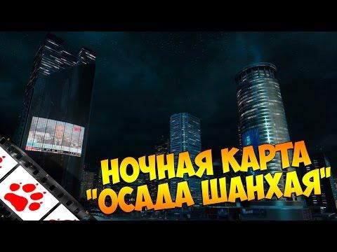 Скачать торрент Sniper Elite 4 Deluxe Edition  + 13