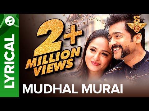 Mudhal Murai | Lyrical Video | S3 | Suriya, Anushka Shetty, Shruti Haasan