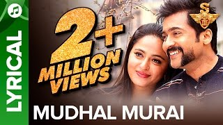 Mudhal Murai | Lyrical Video | S3 | Suriya, Anushka Shetty, Shruti Haasan