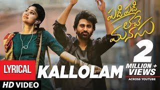 Kallolam Song with Lyrics - Padi Padi Leche Manasu | Sharwanand, Sai Pallavi | Vishal Chandrashekar