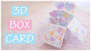 DIY | 3D Pop Up Box Card | Explosion Box Scrapbook Idea
