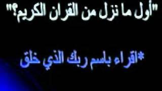 مقاطع الفيديو المنشورة بواسطة عماد العمده  هل تعــــــــــــــــــلم