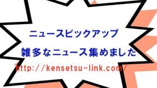 詳細はコチラ ⇒ http://kensetsu-link.com/blog-entry-25.html 今、話題...
