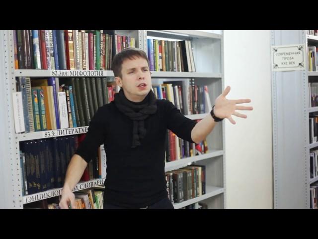 Изображение предпросмотра прочтения – ДаниилСеменов читает произведение «Зима» А.С.Пушкина