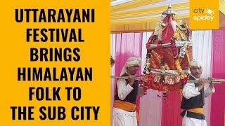 Uttarakhand replicated in Dwarka