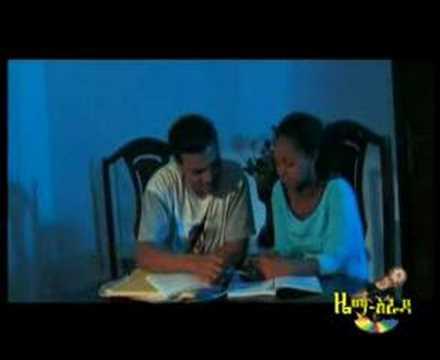 Download Baye Speedy - filfilu - AWEY GUDDIE - GEDION DANIEL