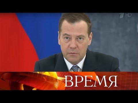 В России могут запретить рекламу написания курсовых и дипломов на заказ.