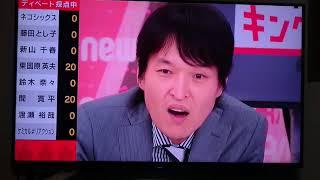 ケミカル?リアクション AbemaTV出演?
