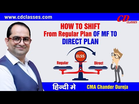 How to Convert Regular Plan of Mutual Fund into Direct Plan II Convert regular plan to direct plan