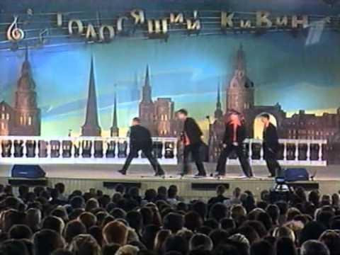 КВН Юрмала (1999) - Уральские пельмени