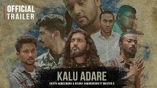 KALU ADARE Trailer  - Sajith Akmeemana & Diluka Samarakoon Ft. Master D - Coming Soon