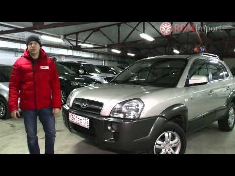 Toyota Центр Нижний Новгород