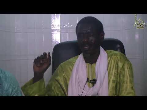 Comment préparer le Ramadan (Q R) par DR.Sidy Yahya NDIAYE