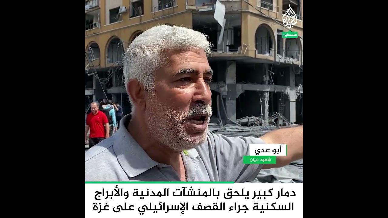 دمار كبير يلحق بالمنشآت المدنية والأبراج السكنية جراء القصف الإسرائيلي  - نشر قبل 2 ساعة