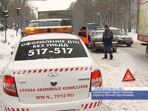 видео: Эксперты рассказали о работе аварийных комиссаров в Марий Эл