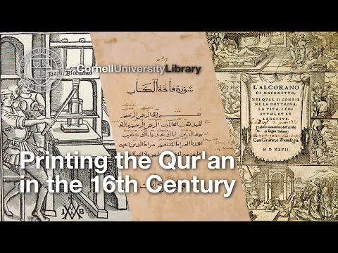 Printing the Qur'an in the 16th Century
