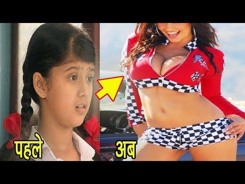 Remember Little Gunjan (Arshifa Khan) From