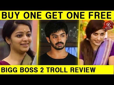 Bigg Boss | 26th June 2018 - Season 2 Tamil Review | #AK Trolls
