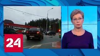 """Смотреть видео """"Погода 24"""": гололед и ледяные дожди движутся к городам западной Сибири - Россия 24 онлайн"""