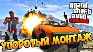 GTA ONLINE - Смешные Моменты! Гранатометчики против Внедорожников - Уворачивайся или Умри #49