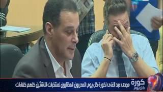 كورة كل يوم | هاتفياً الكابتن مجدي عبد الغني و انتهاء أزمة منتخب الشباب و النادي الاهلي
