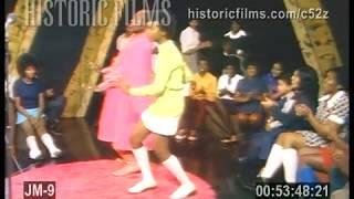 RUFUS THOMAS - 1973 - The Funky Robot - Black Omnibus