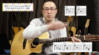 コード譜→http://knatsubrand81.com/score/score-100.html 今回は藤井フ...