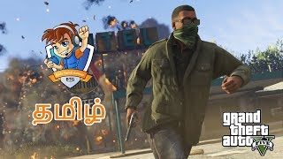 Grand Theft Auto V Role Play | BTG Real RP Tamil