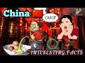 CHINA 🇨🇳 || TRIP TO CHINA || INTERESTING FACTS