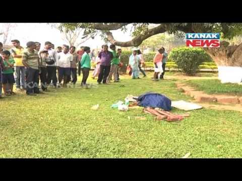 Body of A Beggar Found In Premises Megheswar Temple In Bhubaneswar