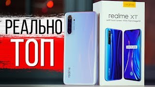 Realme XT Обзор - лучше Xiaomi Redmi Note 8 Pro?
