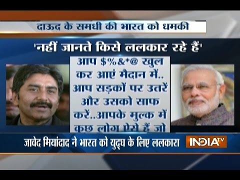 Javed Miandad Abuses PM Modi, Says Don't Challenge Muslims for War | Surgical Strike